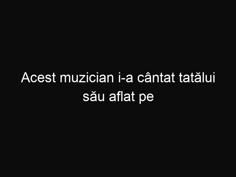 Acest muzician i-a cântat tatălui său aflat pe patul de moarte un ultim cântec. Privește câte emoție împărtășește!