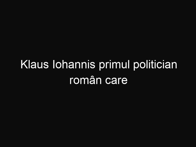 Klaus Iohannis primul politician român care trece de bariera celor un milion de LIKE-uri pe Facebok