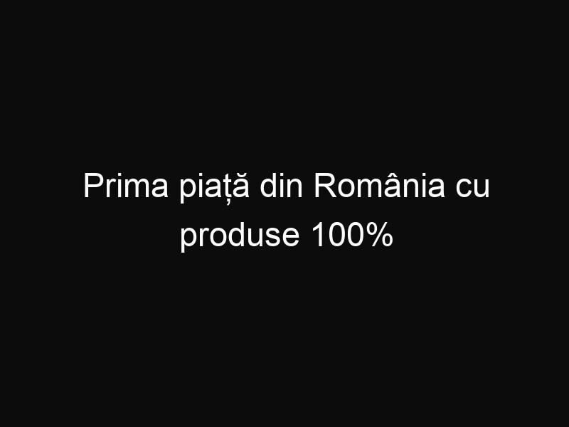 Prima piață din România cu produse 100% românești