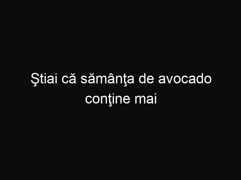 Ştiai că sămânţa de avocado conţine mai mulţi antioxidanţi decât fructul? De acum te vei gândi de două ori înainte să o arunci la gunoi.